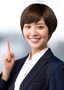 吉谷 彩子 彼氏