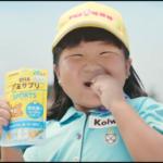須藤弥勒【天才ゴルフ少女】顔と体重が太っていて性格が悪い?!練習は??激レアさん