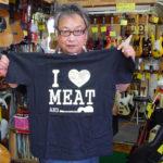 ロックなお肉屋さん【こしみず】店の場所はどこで値段は?アメージパング