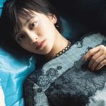 岡田結実の熱愛彼氏やカップサイズの噂!整形で目頭切開して顔変わった?